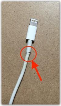 iOS10で充電できない時の対処法