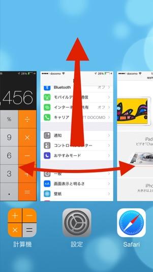 iPhoneのアプリが起動時に落ちる!開かないときの対処法