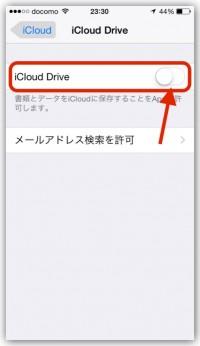 iPhoneの文字入力で固まる(止まる)ときの対処法は?