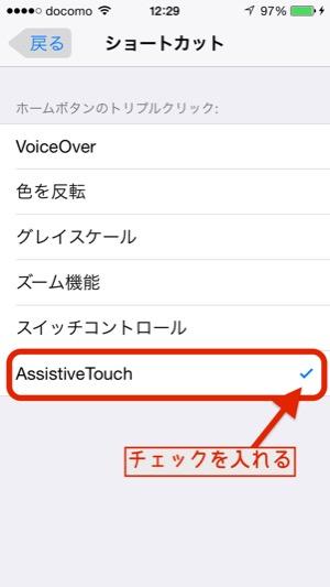 iPhoneの音量ボタンが陥没して押せない!壊れた時の対処法