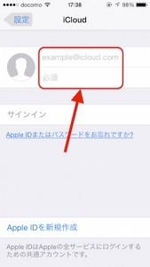 【iOS10】バッテリーの減りが早い時の対処法