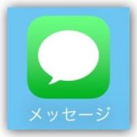 iPhone版LINEで通知音が2回3回鳴るときの対処法