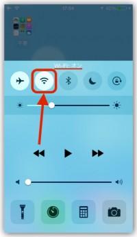iPhone、機内モード中にWi-Fi接続するメリットとは?