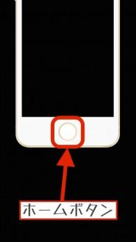 iPhoneの反応が悪い(反応が鈍い)ときの対処法