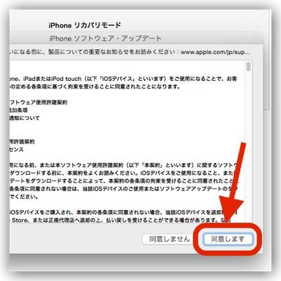 iPhone、iCloudのエラーで初期化できない時の対処法