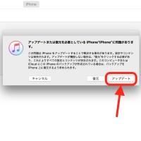 iPhone、画面が真っ黒で動かないときの対処法