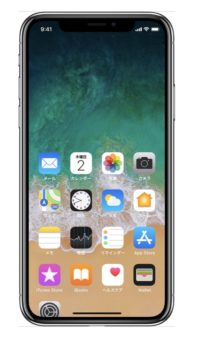 ホームボタンの無いiPhoneXで変わった基本的な操作方法
