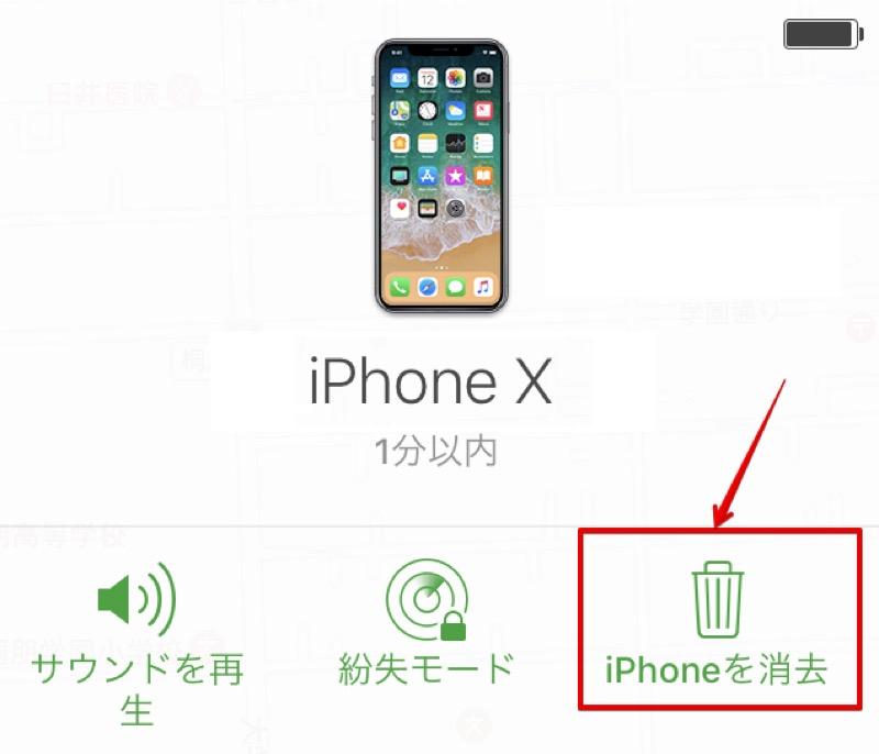 iPhoneのパスコードロックとは?設定&変更する手順