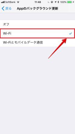 iPhone、Appのバックグラウンド更新とは?