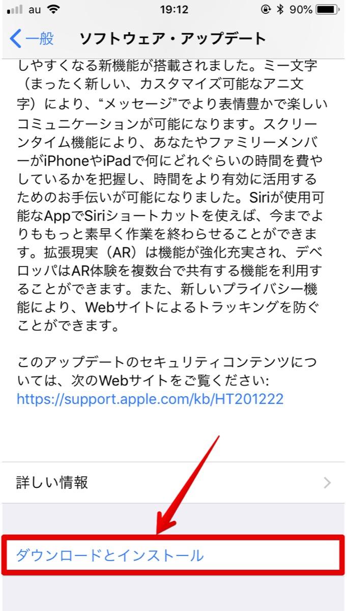 iPhoneのSafariでプライベートが押せない時の対処法